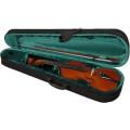Кейс, футляр для скрипки HORA Student violin case 1/4