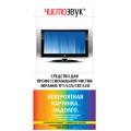 Средство для профессиональной чистки экранов TFT/LCD/CRT/LED