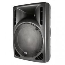 Активная акустическая система GEMINI RS-408