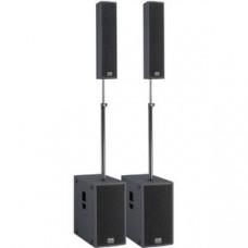 Активная акустическая система SR TECHNOLOGY Digit Two 3000